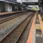 七月七日早朝 新鳥栖駅で一時間半以上読書に耽りました。
