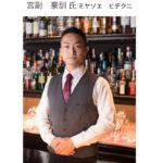 【ヒトサラ(料理人の顔が見えるグルメ・レストランサイト)】が本日から記載されてます。※佐賀本店