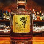 サントリー ウイスキー【響30年】 SUNTORY WHISKEY 【HIBIKI 30YEARS】