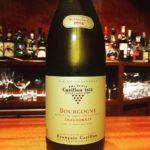 François Carillon Bourgogne Chardonnay 2016 フランソワ・カリヨン ブルゴーニュ シャルドネ 2016