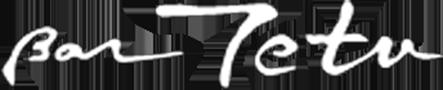 バーテツフッターロゴ