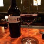 シャトー・コス・デストゥルネルの醸造チームが造るワイン2014 【Goulée by Cos d'Estournel 】【グレ バイ コス デストゥルネル】レザンドールにて。