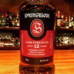 スコッチウイスキー キャンベルタウン【スプリングバンク12年 樽出し】数量限定でリリース Springbank 12Years Old Cask Strength