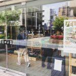 【ワインコンプレックス FUKUOKA 2019】とワイン専門店 【Vin Nerd ヴァン ナード】の試飲会に行ってきました。