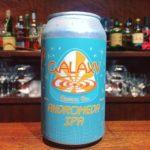 銀河の名前がついたビール【アンドロメダ インディア ペール エール ビールANDROMEDA INDIA PALE ALE】シムコーホップ使用IPA。